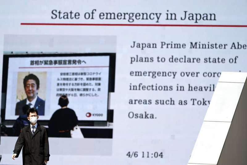 安倍晉三終於打算宣布「緊急事態」,日媒也紛紛以大幅版面報導。(美聯社)