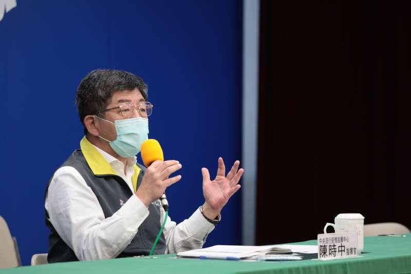 中央流行疫情指揮中心今(6)日臨時於上午10點召開記者會。圖為指揮官陳時中。(指揮中心提供)