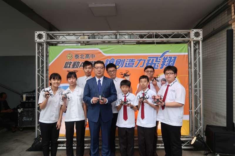 臺北市首座無人機教育體驗中心在泰北高中