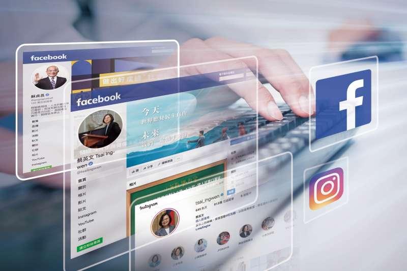政治人物紛紛變身「政治網紅」,政府花在網路行銷宣傳的經費近年也急速成長。