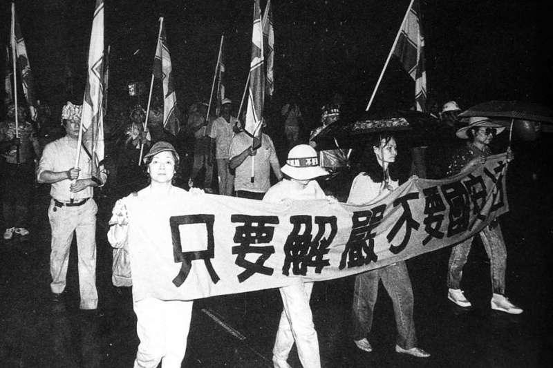 1987年5月19日,民進黨舉行抗議活動,提出「只要解嚴、不要國安法」等口號。(新新聞資料照)
