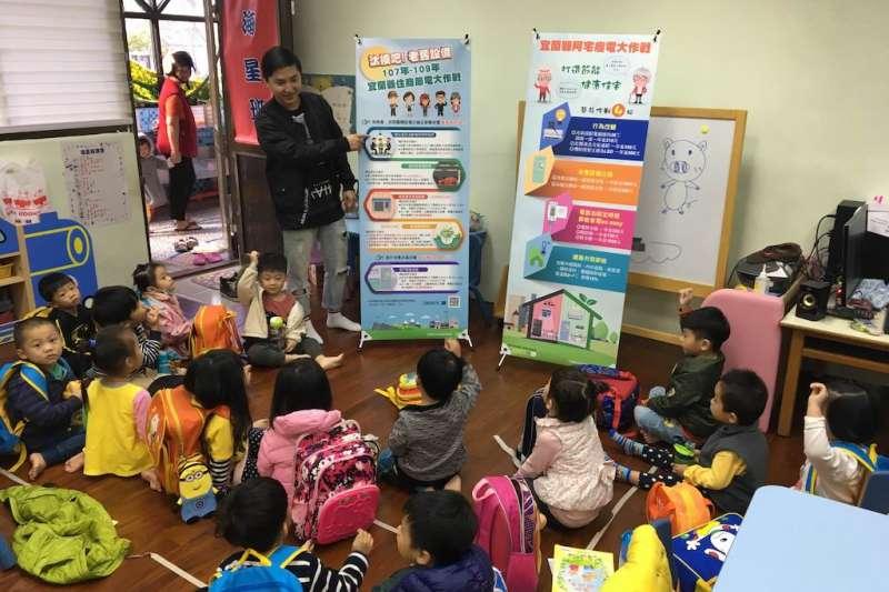頭城鎮公所辦理幼兒節能宣導,省電觀念從小扎根。(圖/頭城鎮公所提供)