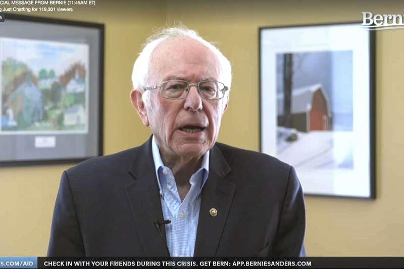 2020年4月8日,2020年美國總統大選,桑德斯(Bernie Sanders)宣布退出民主黨內初選(AP)