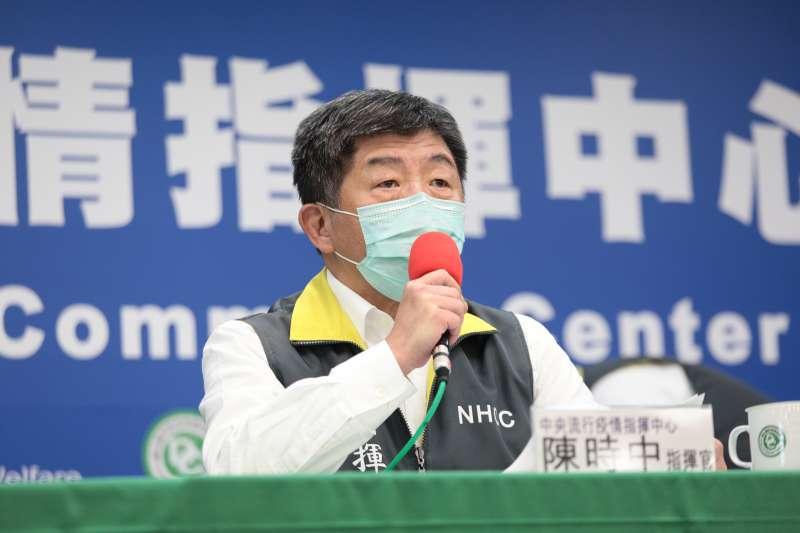 20200409-中央流行疫情指揮中心9日召開記者會,圖為指揮官陳時中。(指揮中心提供)
