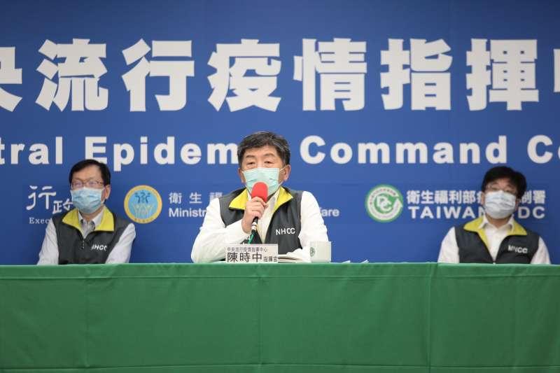 中央流行疫情指揮中心今(9)日公布,國內僅添1例新冠肺炎確診個案。指揮官陳時中表示,目前還沒有大意的本錢,本土個案後續仍要持續觀察。(指揮中心提供)