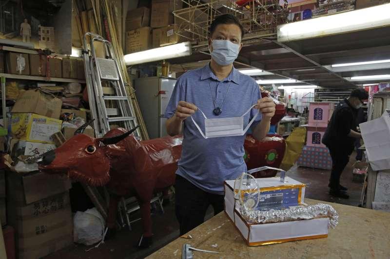 2020年,新冠肺炎疫情陰影下的香港(AP)