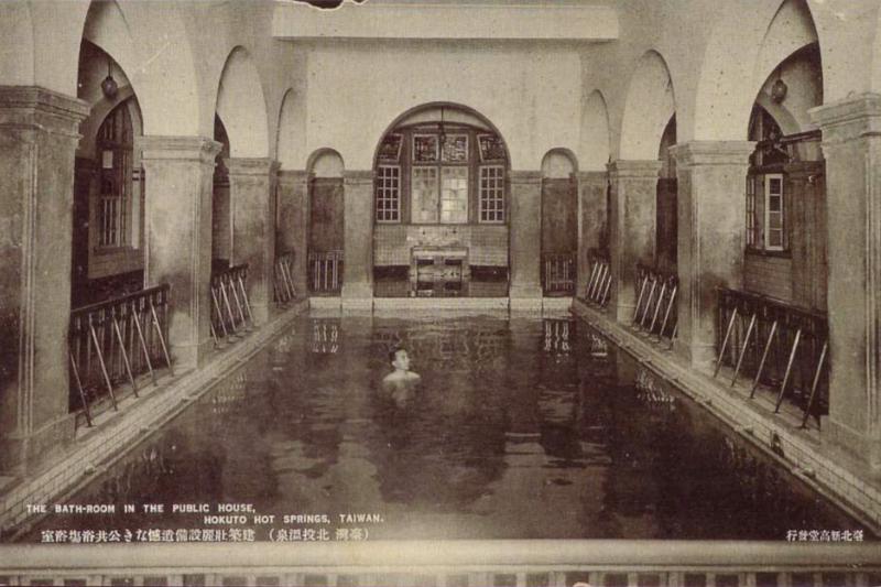 20200410-日治時期興建多個公共浴場宣導身體清潔,圖為北投溫泉公共浴場,現北投溫泉博物館。(空間母語文化藝術基金會提供)