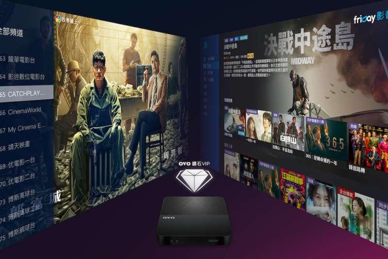 台灣最大串流電視平台OVO,首創「跨平台整合訂閱」與「跨平台7天鑑賞期」。(圖/業者提供)