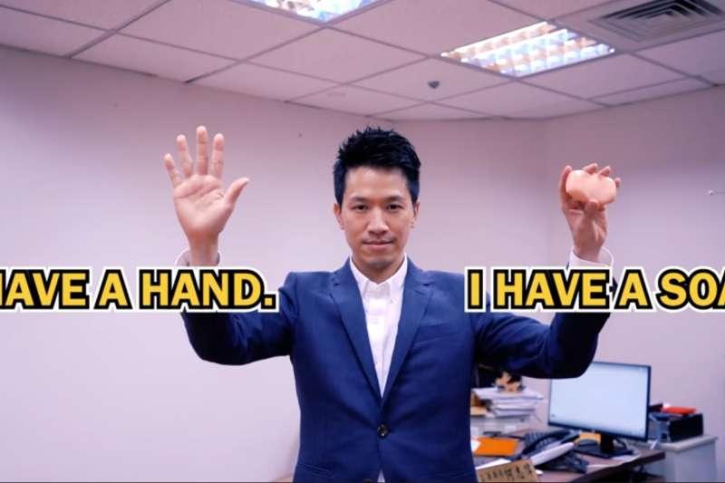 為了提醒民眾洗手的重要性,民進黨立委何志偉今日與其他區域民進黨立委合作,拍攝自創的洗手舞影片。(取自何志偉臉書影片)