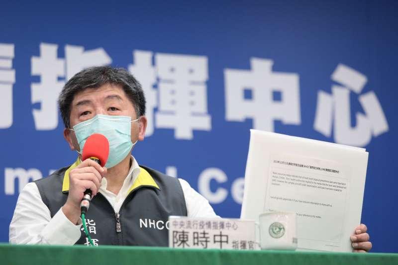 中央流行疫情指揮中心指揮官陳時中出示元月致WHO的電郵。(指揮中心提供)