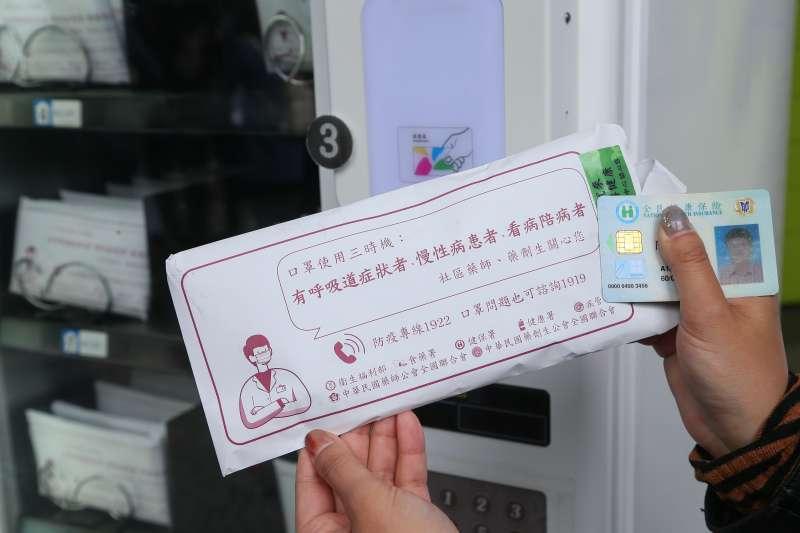 20200411-台北市政府11日舉行「實名制口罩自動販賣系統」試辦上線記者會。(顏麟宇攝)