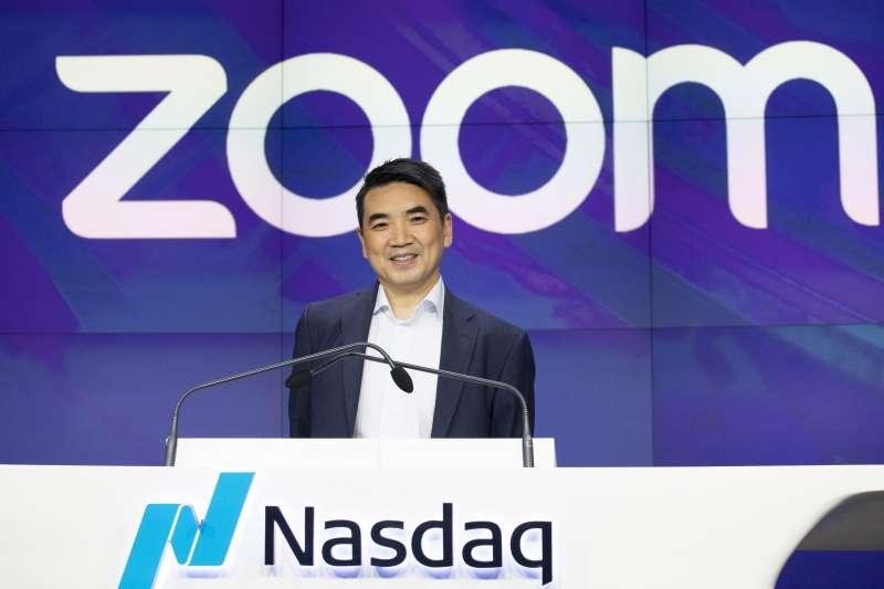 Zoom創辦人兼執行長袁征(Eric Yuan)(AP)