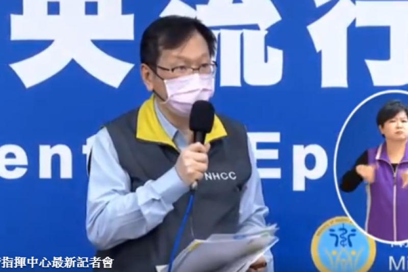 指揮中心發言人莊人祥(見圖)指出,案379疫調工作已完成,案379的接觸者總共有123位,其中有65位接觸者已居家隔離。(截自指揮中心直播)