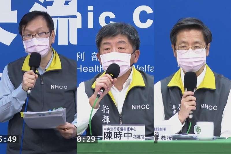 日前有記者提問小男生戴粉紅口罩去學校會被笑,陳時中在隔日記者會上乾脆請全體官員都戴上粉紅口罩。(取自疫情指揮中心記者會直播)