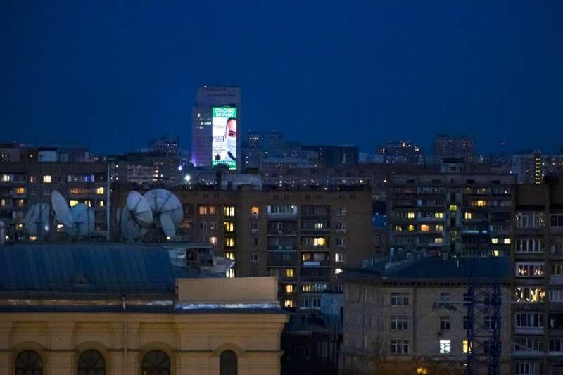 莫斯科一棟商業大樓在外牆打出「醫師謝謝你」的字樣,為新冠疫情中的醫護人員打氣。(美聯社)