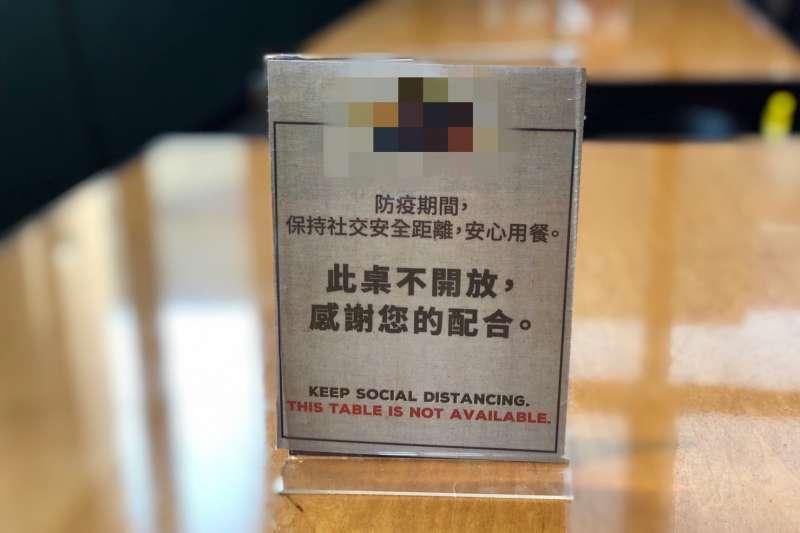 店家內用也擺出防疫安全距離。(圖/取自Dr. E小兒急診室日誌臉書)