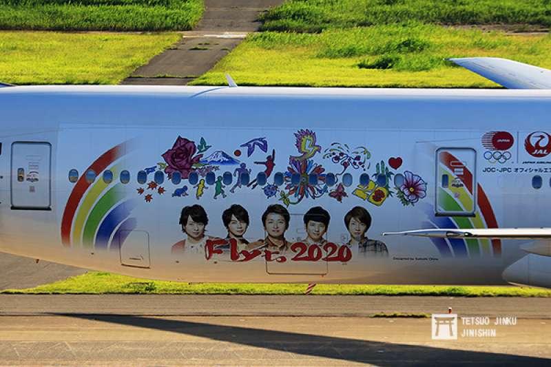 第四代彩繪機的圖案是由ARASHI的團長大野智所設計,增加不少日本的意象。(攝影:陳威臣)