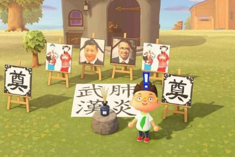動物森友會因為網友的自由創作,引起中國全面下架。(圖/取自北城睦実臉書)