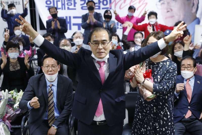 北韓前駐英國公使、脫北者太永浩當選南韓國會議員(AP)