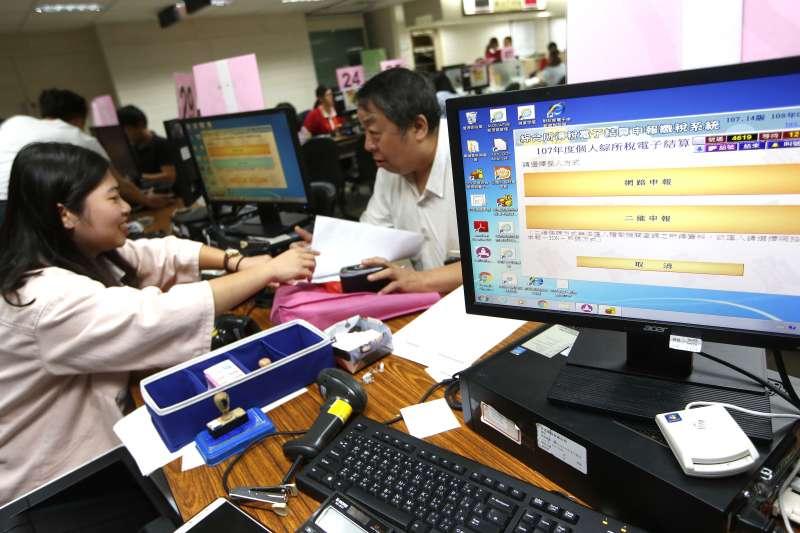 根據中信銀行的調查發現,因疫情影響,5成2受訪民眾對於報稅有疑慮。報稅示意圖。(資料照,郭晉瑋攝)