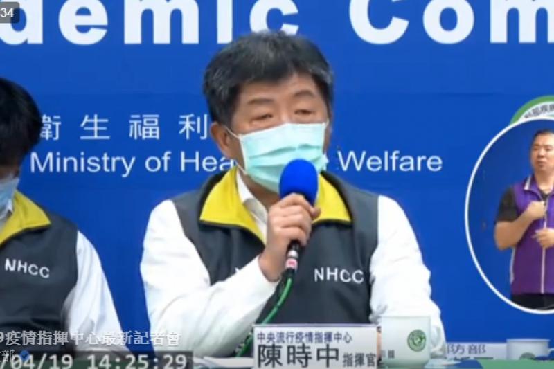 中央流行疫情中心指揮官陳時中(見圖)表示,集中檢疫所很快會滿了,需要精密計算人員數、並持續布建床位。(取自指揮中心直播)