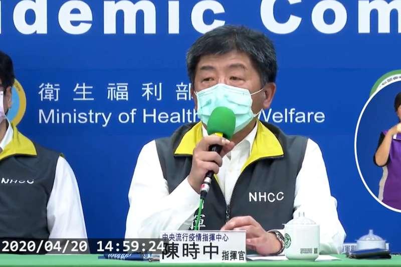 中央流行疫情指揮中心指揮官陳時中提醒民眾,假冒疫調人員撥打電話恐負刑責。(圖/截自中央流行疫情指揮中心記者會直播)