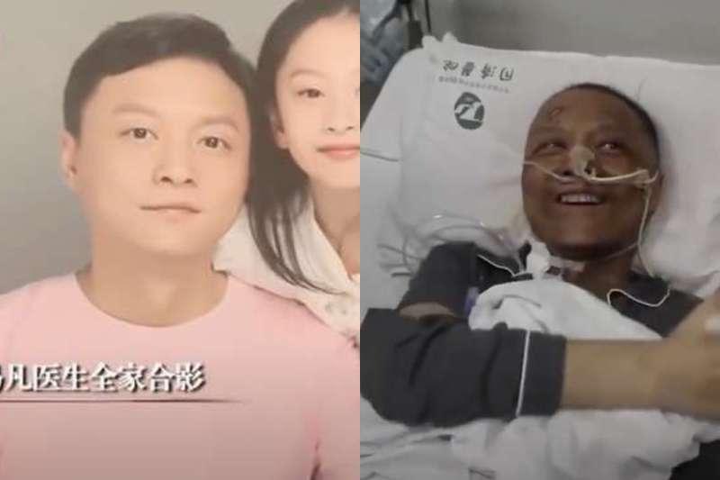 感染武漢肺炎後,樣貌明顯改變,面部發黑。(圖/ China BeijingTV Entertainment Channel)