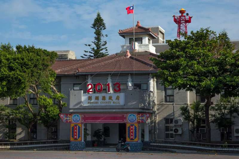 澎湖縣長賴峰偉宣布防疫新規,所有民眾在戶外皆需配戴口罩,否則開罰三千。(圖/取自維基百科)