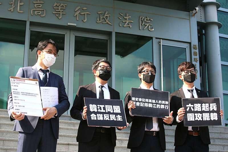 罷韓團體4月13日前往台北高等行政法院提出參與罷免行政訴訟的申請。(柯承惠攝)
