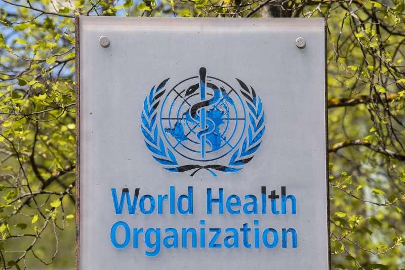 世界衛生組織(WHO)(AP)