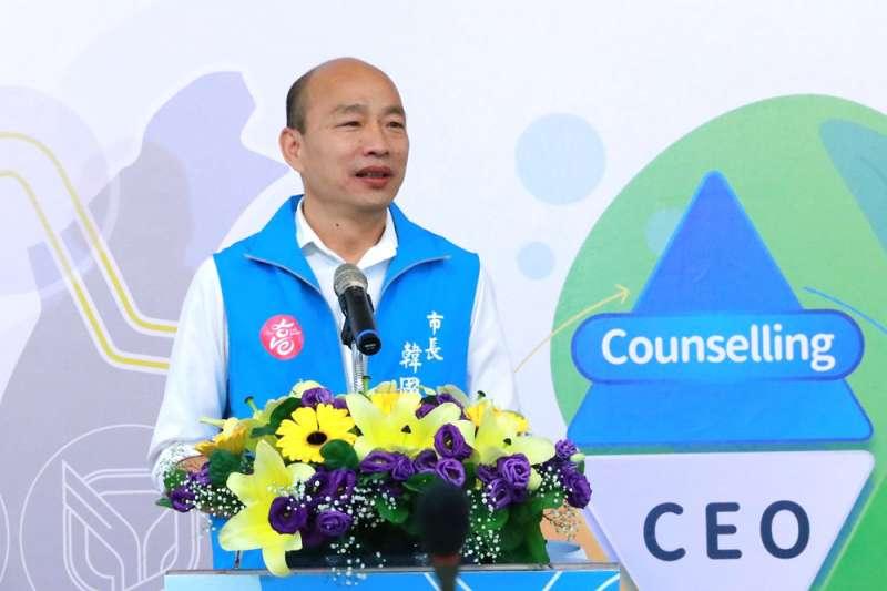 高雄市長韓國瑜罷免案將近,韓國瑜日前首度正面表態,呼籲支持者不要出門投票。(資料照,高雄市政府提供)