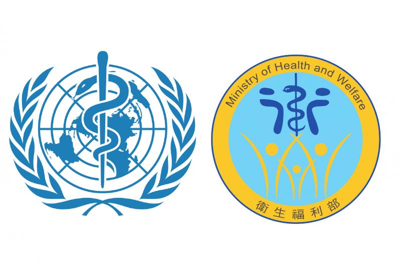 WHO及衛福部的logo上都有蛇(圖/取自WHO、衛福部官網)