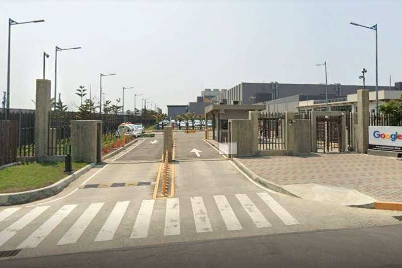 Google在彰濱工業區興建的資料中心於2013年正式啟用,台灣已成Google在亞太地區的重要據點。(翻攝自google map)