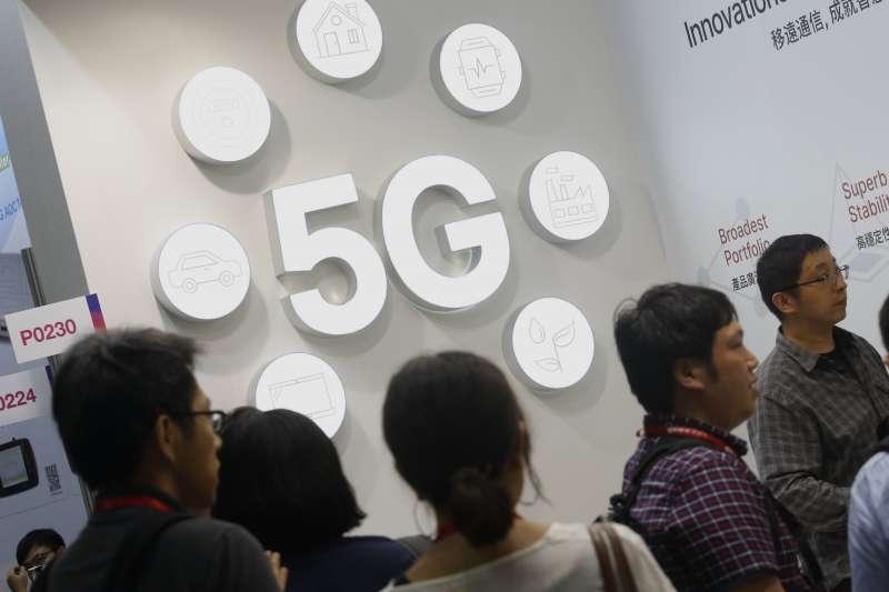 5G新世代來臨,催生相關職缺,其中徵求職位多為資訊領域。(郭晉瑋攝)
