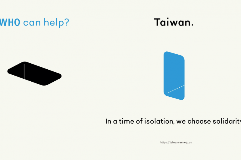 日前多人集資,由台灣設計師聶永真設計的廣告登上紐約時報版面。(圖/截自網路)