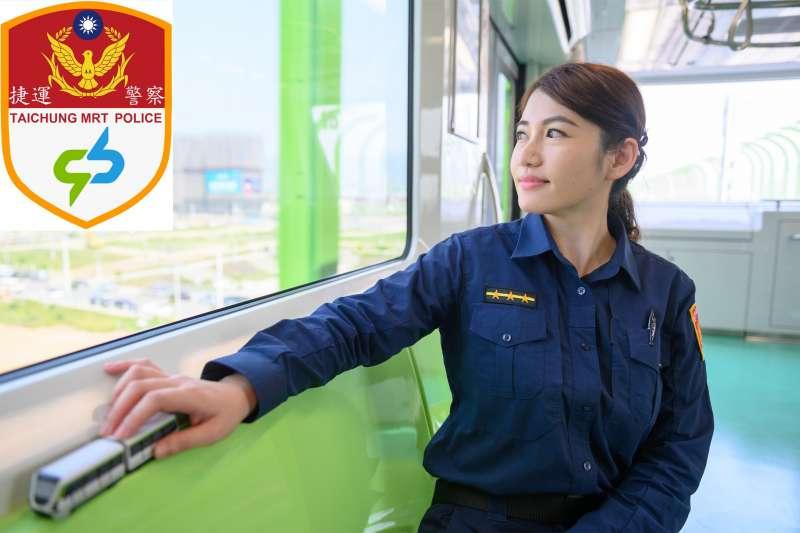 台中捷運年底通車,將籌組45人捷運警察隊,通車年先進行反恐及相關安全訓練。(圖/臺中市政府提供)
