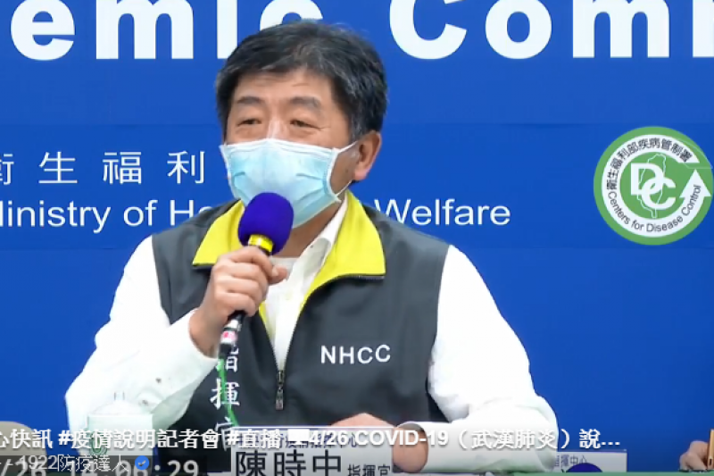 中央流行疫情指揮中心指揮官陳時中(見圖)宣布,台灣26日無新增確診病例。(取自指揮中心直播)
