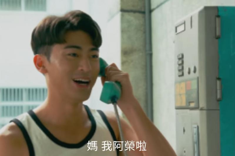 「媽!我阿榮啦」鐵牛運功散經典廣告翻拍成電影!(圖/答人文創@youtube)