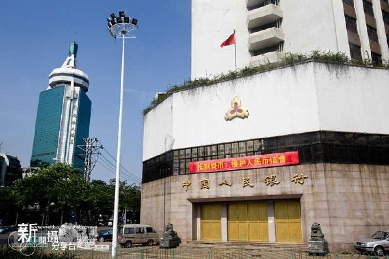 許多中國「投資客」因為購買原油寶虧損,打算集體控告中國銀行。(圖:flickr)
