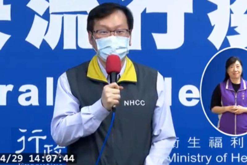 中央流行疫情指揮中心發言人莊人祥(見圖)宣布,27日中午接獲泰國官方通知,該國確診1名自我國入境之新冠肺炎確診者。(資料照,取自指揮中心直播)