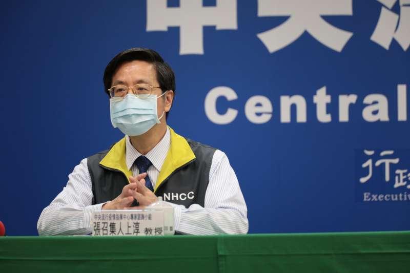 20200429-中央流行疫情指揮中心專家小組召集人張上淳。(中央流行疫情指揮中心提供)