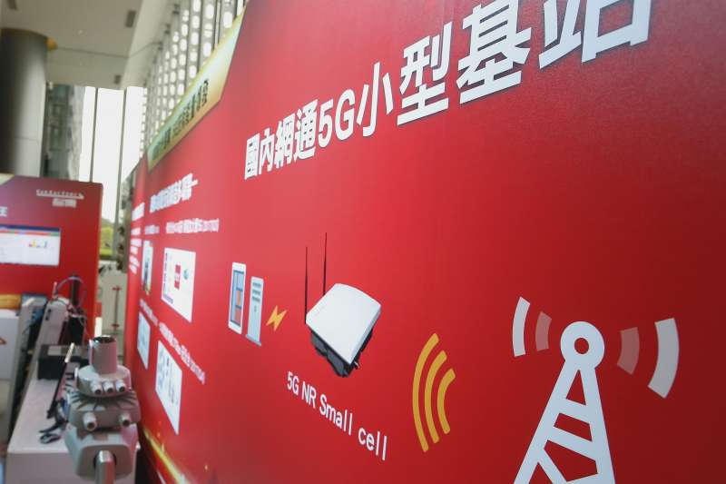 在疫情催化下,預料5G相關科技應用會是未來長線發展主流趨勢。(郭晉瑋攝)