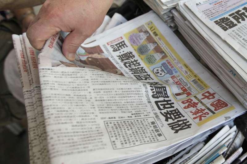 總統府退訂《中國時報》,宣稱是基於實際需求上的考量。(新新聞資料照)
