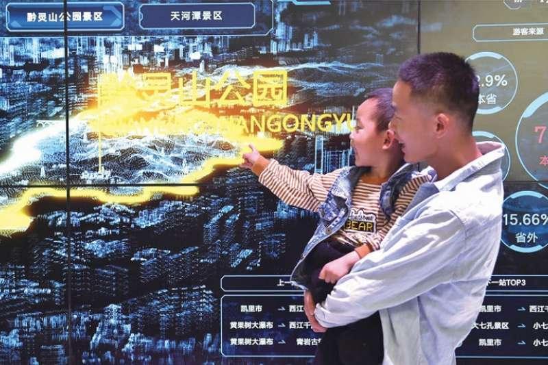 中國要以「新基建」帶動疫後經濟。(新華社)