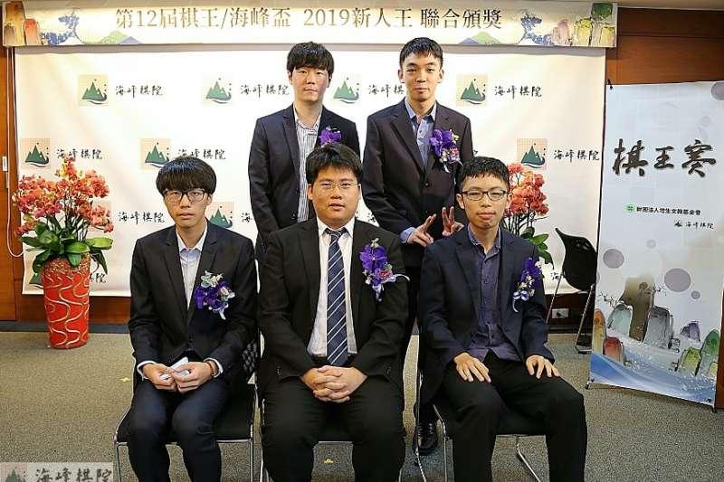 獲奬棋士合影(前排左:林士勛、王元均、賴均輔/後排左:林君諺、盧奕銓)。(海峰棋院)
