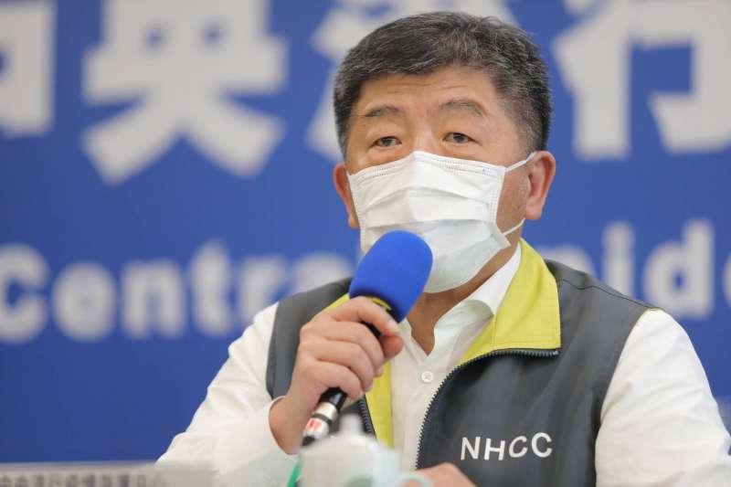 中央流行疫情指揮中心2日召開記者會,指揮官陳時中宣布國內新增3例確診個案。(中央流行疫情指揮中心提供)