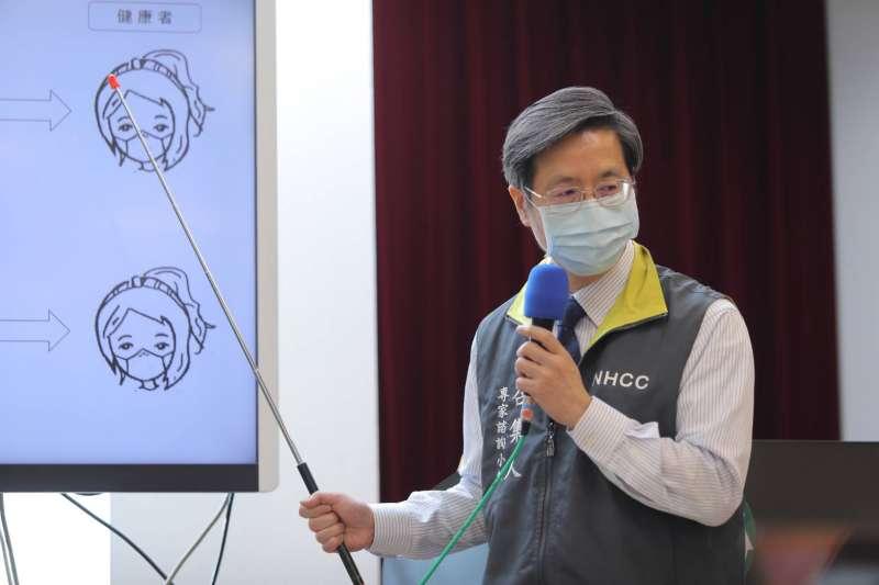 中央流行疫情指揮中心2日發布病例分析報告,專家小組召集人張上淳以圖片方式進行說明。(中央流行疫情指揮中心提供)