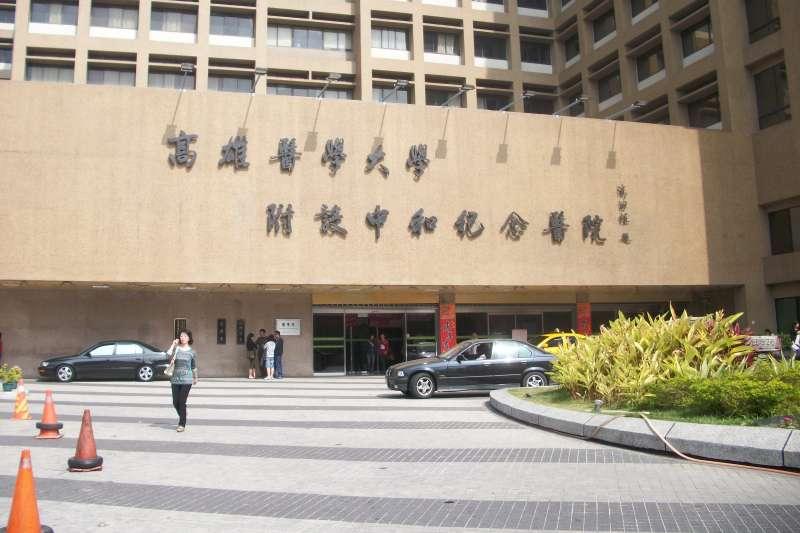 高雄醫學大學附設中和紀念醫院(龍本@Wikipedia / CC BY-SA 3.0)