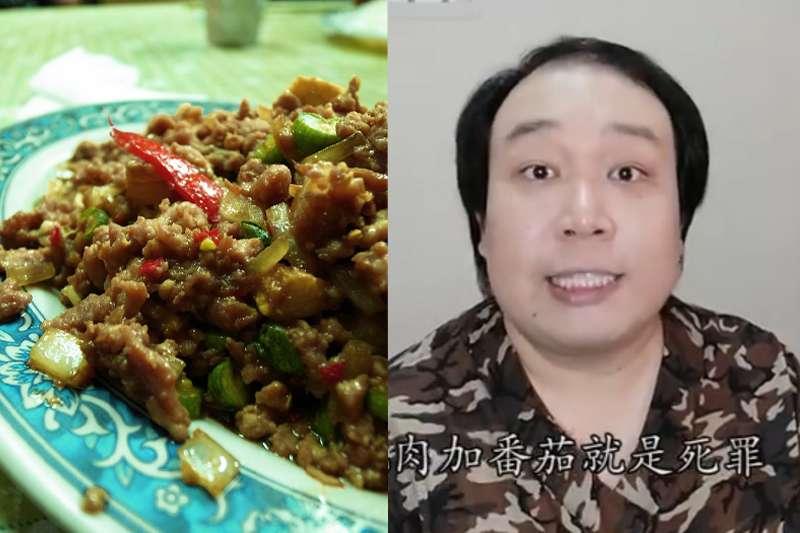 身為泰國人,看到台灣小吃店將番茄加入打拋肉,讓網紅Alizabeth娘娘氣到拍影片抱怨。(圖/截自Alizabeth娘娘臉書、flickr @Kiwi He)