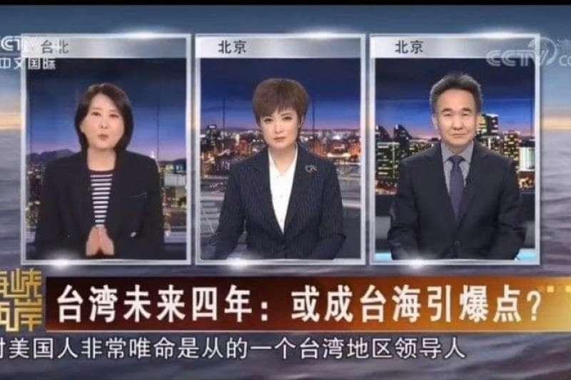 國民黨北市議員王鴻薇(左)近期登上中國《央視》節目《海峽兩岸》,並稱總統蔡英文為「領導人」,引發輿論譁然。(取自網路)